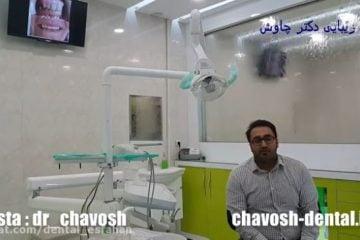ارتودنسی دندان در اصفهان - ارتودنسی چیست ؟